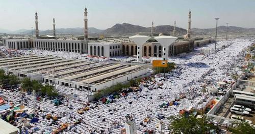 Masjid Namirah saat hari Arafah
