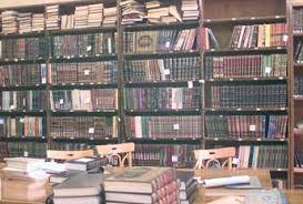 Perpustakaan azh-Zhahiriyah