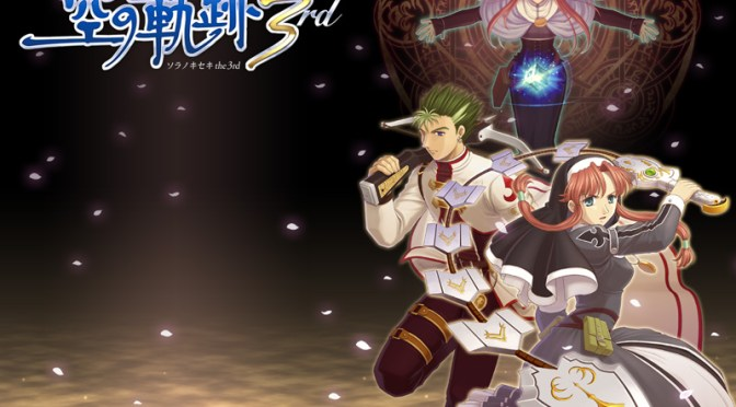 [Admin] Renamed Tag: Trails in the Sky the 3rd