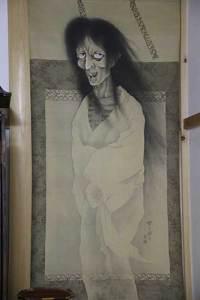 FIGURE 1 Ghost scroll (photo: Phil Ono).