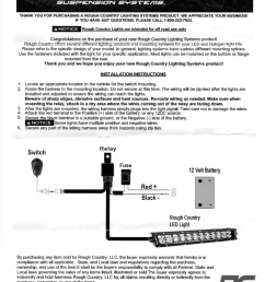 rough country led install help needed ford truck enthusiasts forums t8 led wiring diagram rough country [ 1275 x 1650 Pixel ]