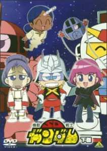 Mobile Suit SD Gundam Mk II