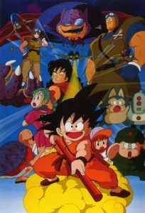 Dragon Ball Movie 1: Curse of the Blood Rubies