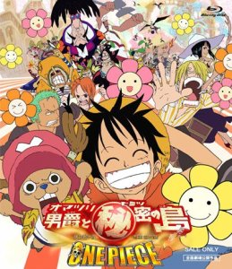 One Piece Movie 6