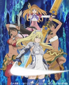 Danmachi Sword Oratoria