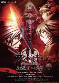 Phantom of the Kill: Zero kara no Hangyaku – MOVIE