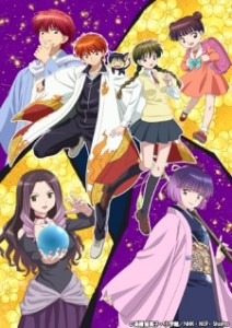 Kyoukai no Rinne (TV) 3rd Season