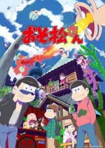 Osomatsu-san: Ouma de Kobanashi