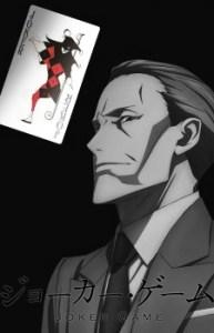 Joker Game: Kuroneko Yoru no Bouken