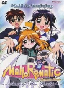 Mahoromatic: Summer Special