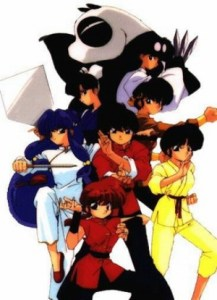 Ranma 1/2 Movie