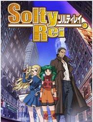 Solty Rei (Dub)