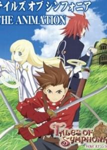 Tales of Symphonia: Sekai Tougou Hen Specials
