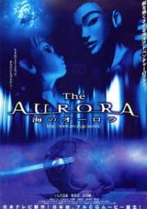 The Aurora: Umi no Aurora