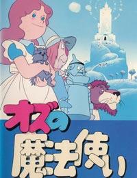 The Wizard of Oz (Dub)
