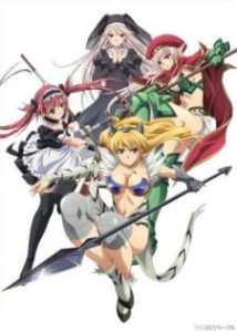 Queen's Blade: Utsukushiki Toushi-tachi (Dub)