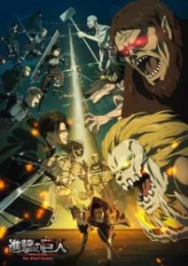 Shingeki no Kyojin: The Final Season (Dub)