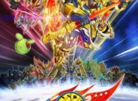 SD Gundam World Heroes Episode 16 English Subbed