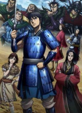 Kingdom 3rd Season Episode 14 English Subbed
