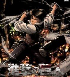 Shingeki no Kyojin: Kuinaki Sentaku Episode 2 English Subbed