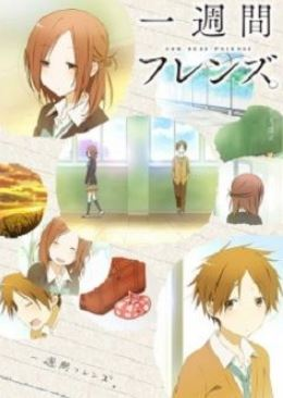 ISSHUUKAN FRIENDS SPECIAL EPISODE 12 ENGLISH SUBBED
