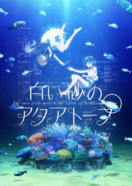 Shiroi Suna no Aquatope Episode 3 English Subbed