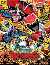 Kyoryuger Sub Indo : kyoryuger, Zyuden, Sentai, Kyoryuger, English, KissAsian