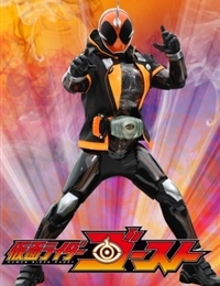 Kamen Rider Ghost Episode 20 : kamen, rider, ghost, episode, Kamen, Rider, Ghost, English, KissAsian