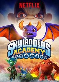 Watch Skylanders Academy Season 3 - Kiss Cartoon