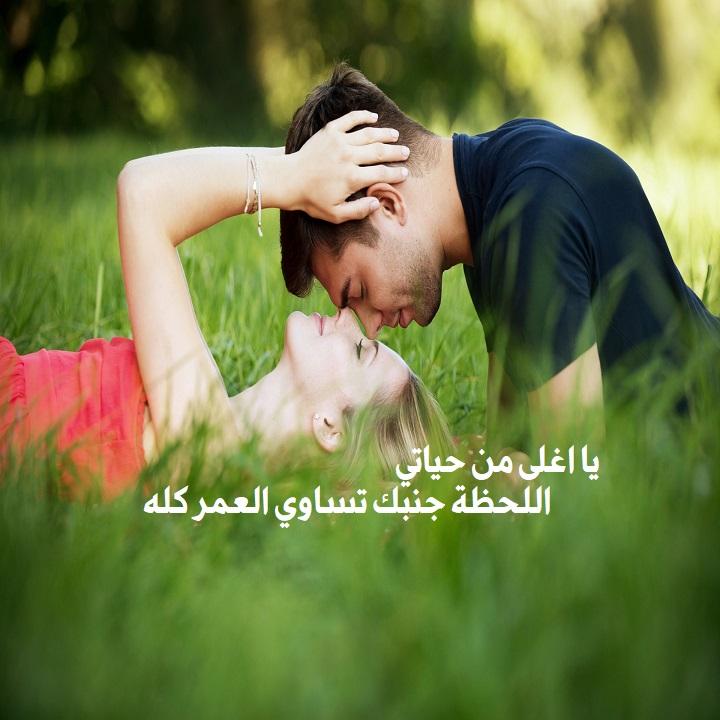 عبارات حب قصيره صور مكتوب عليها عبارت عشق وحب دلع ورد