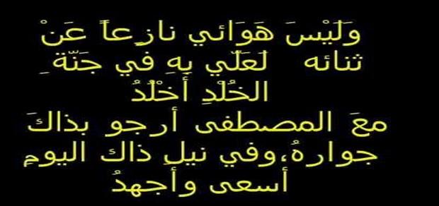 اغانى دينية مصرية اغاني دينية ولا اروع دلع ورد