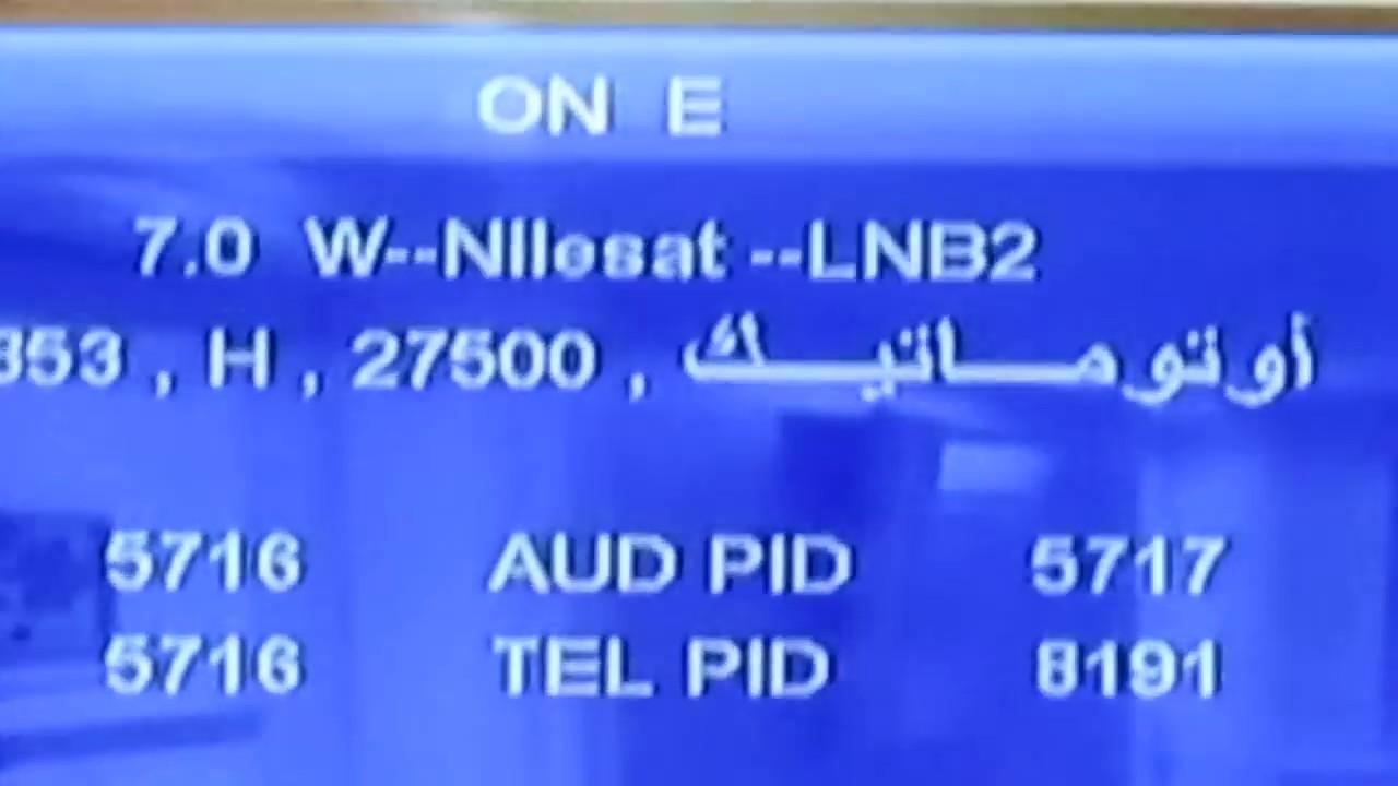 تردد قناة Ontv كيفية ضبط قناة Ontv دلع ورد