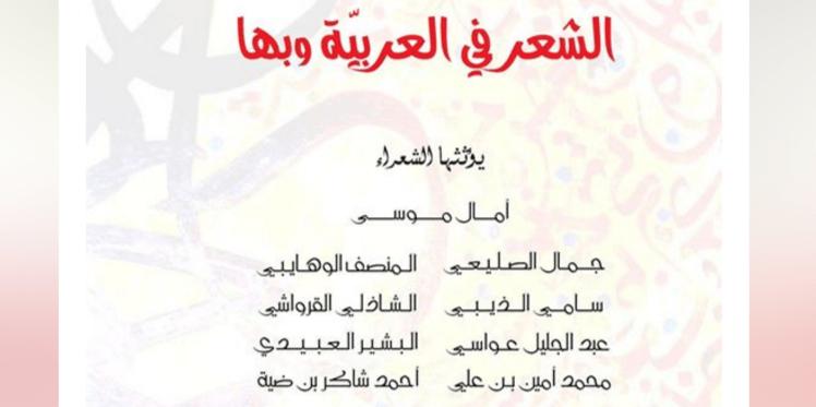 اجمل ما قيل في اللغة العربية من شعر اشعار مميزة في اللغة العربية