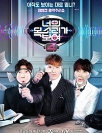 I Can See Your Voice 2 Ep 1 Eng Sub : voice, Voice:, Season, Episode, Watch, English, Online, Quality