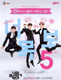 I Can See Your Voice 2 Ep 1 Eng Sub : voice, Voice:, Season, Watch, Online, Quality