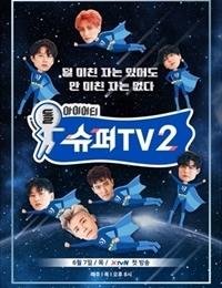 Super Tv Ep 3 Eng Sub : super, Super, Season, Watch, Online, Quality