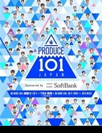 Produce 101 Live Stream : produce, stream, Produce, Japan, Episode, Watch, English, Online, Quality