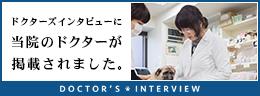 banner_kitagawadoubutsubyouinsama_02