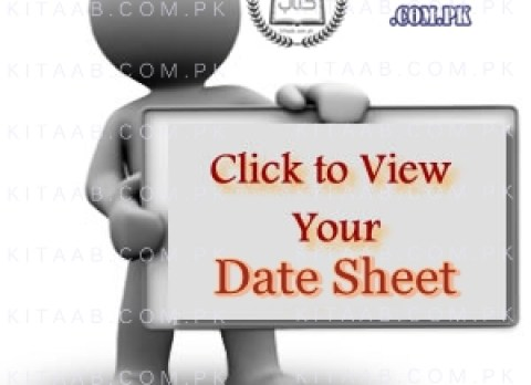BISE Sahiwal Board Inter 11th 12th Date Sheet 2019 Online Download bisesahiwal HSSC