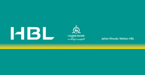 Top 5 Banks in Pakistan 2017 by Profit Analysis Report 2016