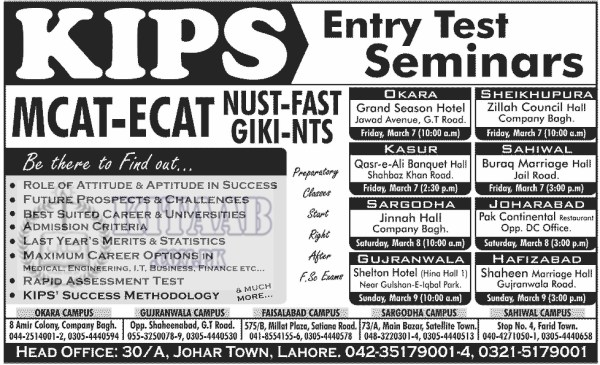 KIPS Academy Entry Test 2014 Preparations MCAT ECAT for NUST, FAST, GIKI, NTS