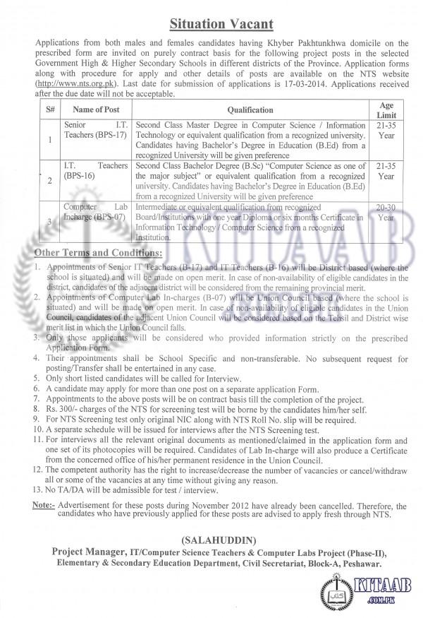 Teaching Jobs In Govt Schools Of Kpk 2019 Nts Form Download