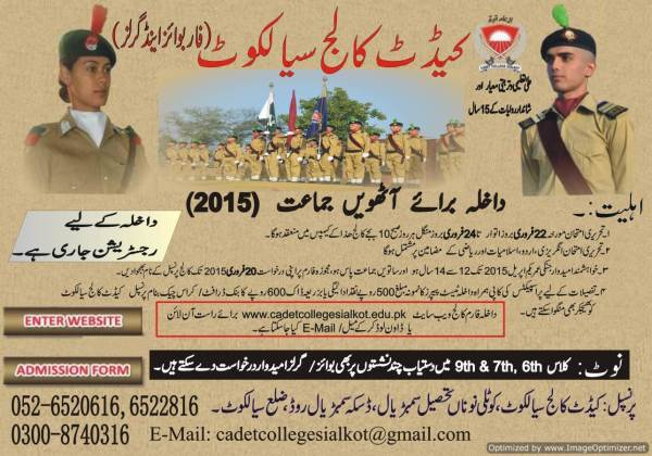 Cadet College Sialkot Admissions 2017 in 8th Class Matric FSc Pre Medical, FSc Pre Engineering, ICS Application Form Eligibility