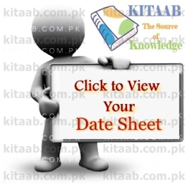 BZU Multan BA BSc BCom Date Sheet 2020 Announced Bahauddin Zakariya University Annual Exams Schedule