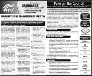 Employees Old Age Benefits Institution Jobs Test 2014 NTS Test EOBI Registration Eligibility and Procedure