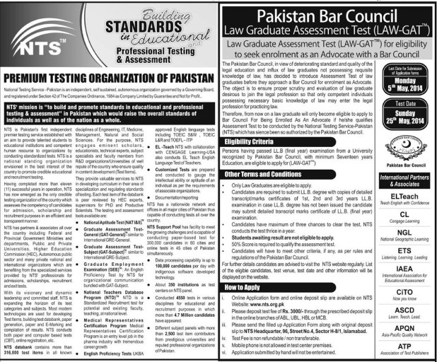 Employees Old Age Benefits Institution Jobs Test 2016 NTS Test EOBI Registration Eligibility and Procedure