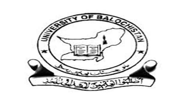 University of Balochistan UOB Quetta Admissions