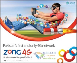 Zong Launch 3g & 4g Service in Pakistan (Zong Got License) PTA granted Zong 10 Mhz