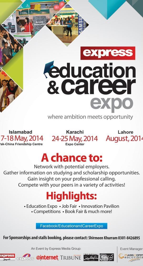 Express Education and Career Expo 2014 Islamabad Karachi Lahore