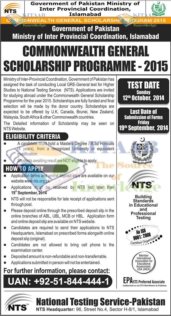 Ministry of Inter Provincial Coordination, Islamabad NTS Test 2014-15 for Commonwealth Scholarships